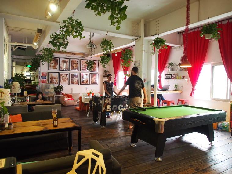 Le Salon du flipflop lounge hostel !