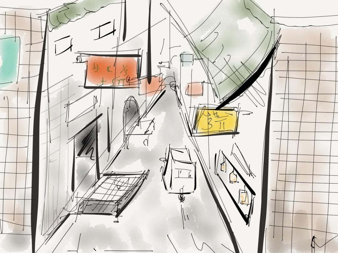 dessin quartier hui xian