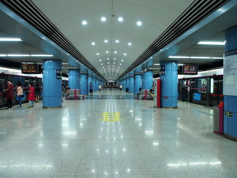 Le métro de Pékin