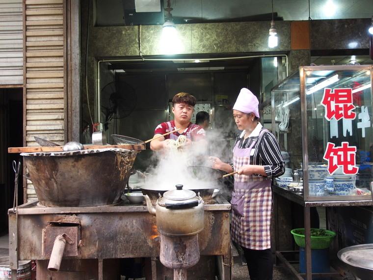 Noodles dans le quartier hui à Xian