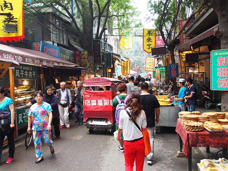 quartier-hui-xian-blouptrotters
