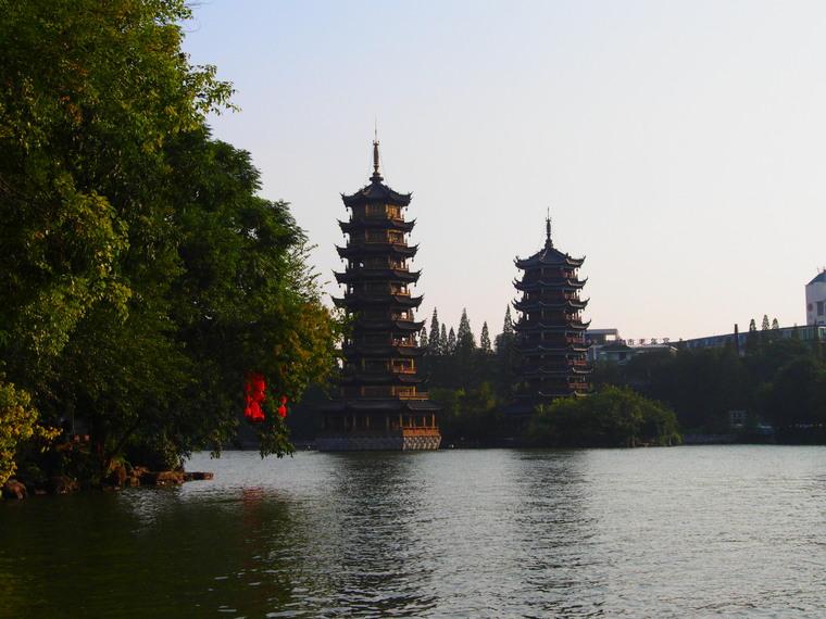 Les deux pagodes de Guilin