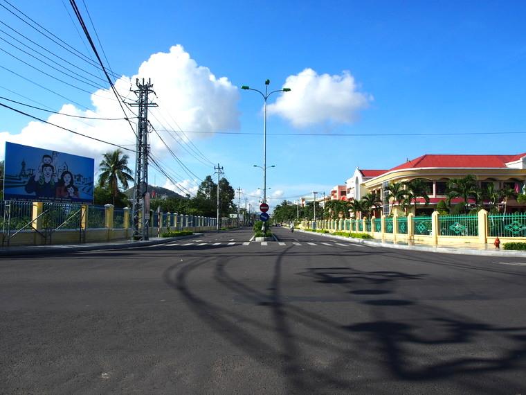 La ville fantôme de Quy Nhon