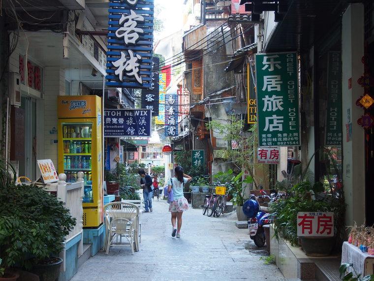 Les ruelles de Yangshuo