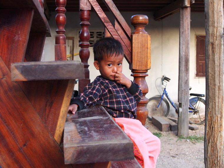 kid shy laos