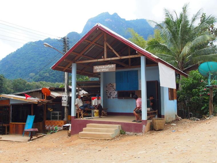 boat station nong khiaw