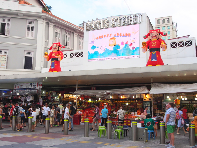 bugis street singapour