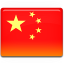 dreapeau chine icon