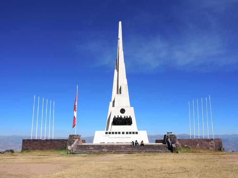 sanctuaire historique de la pampa de Ayacucho